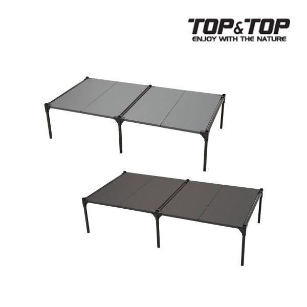 자이언트 퓨전 좌식 테이블 - 테이블/선반