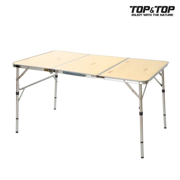 AL 슬림 3폴딩 테이블 (T040106)
