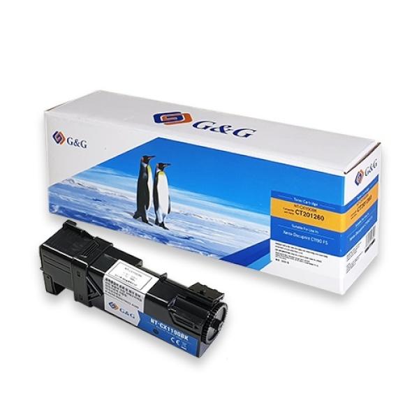 후지제록스 호환토너 CT201261 (파랑:3K,DP-C1190)
