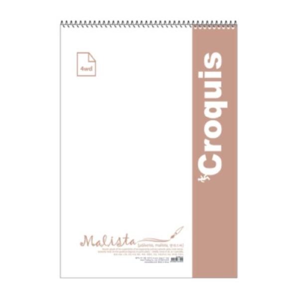 크로키북 80g [제품선택] (A4/60매) ▶ R49412 ◀