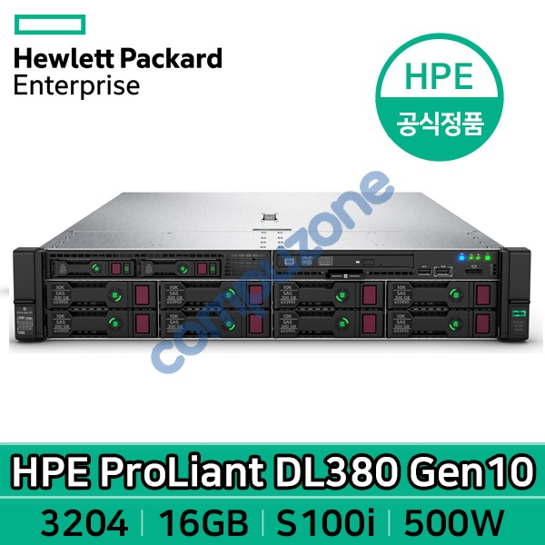 HPE DL380 Gen10 [P20182-B21] [3204 1P 16G NC 8LFF Svr 3204 6C 1.9Ghz 1P / 16GB x1 / S100i / 8LFF / 500W - SATA ONLY]