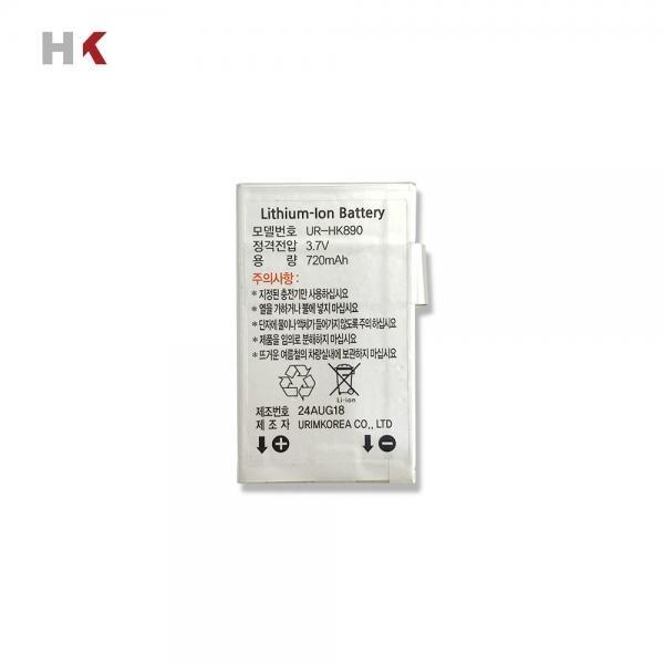 HK일렉트로닉스 HK-890 무전기용 정품 배터리