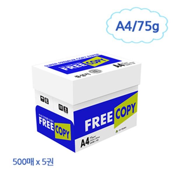 프리카피 A4 복사용지 75g 1Box (2500매) [무료배송]