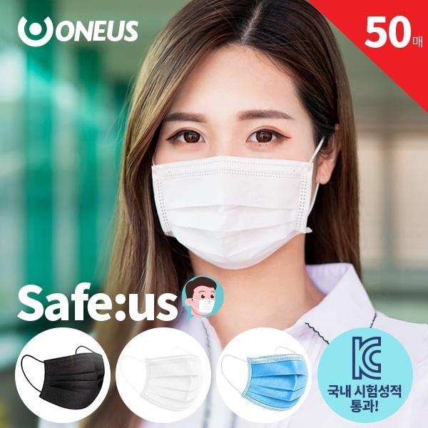원어스 3중 필터 일회용 마스크 50매입 [블루]