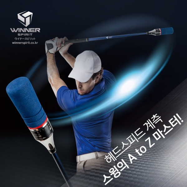 골프 스윙 연습기 [WSI-201] 골프연습채 [특가]