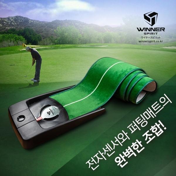 골프 퍼팅 연습기 [WSI-580] 골프퍼팅매트 [특가]