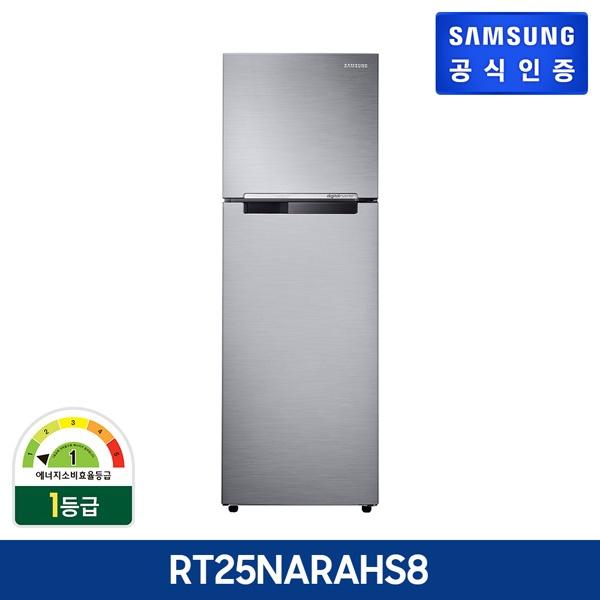 슬림형 일반냉장고 RT25NARAHS8 [용량:255L(냉장:202L,냉동:53L)] [삼성 직거래 공식 인증점][전국 무료 배송/설치/폐가전 회수]