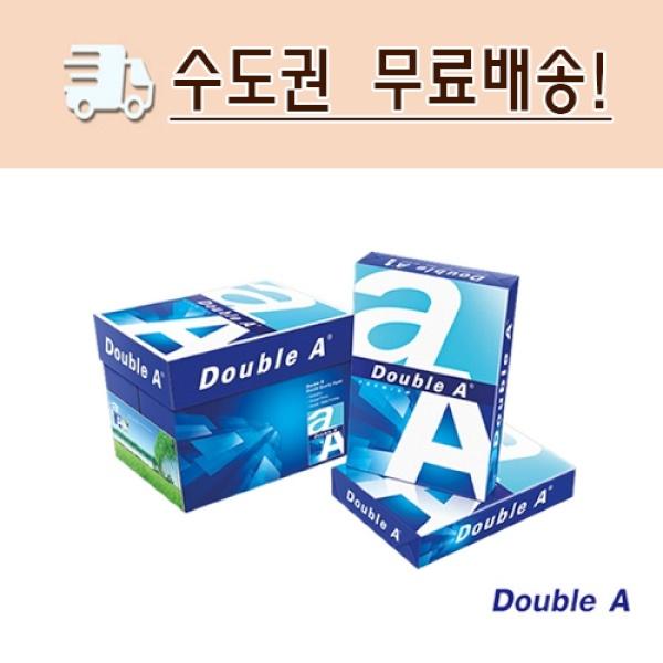 더블에이 A4 복사용지 80g 1파레트 (60box) [수도권 무료직납]