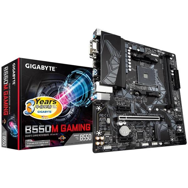 B550M GAMING 게이밍에디션 피씨디렉트 (AMD B550/M-ATX)