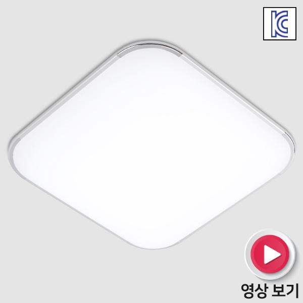 LED 슬림큐브 아크릴 미니 방등 (KC인증) [45W/주광색(하얀빛)]