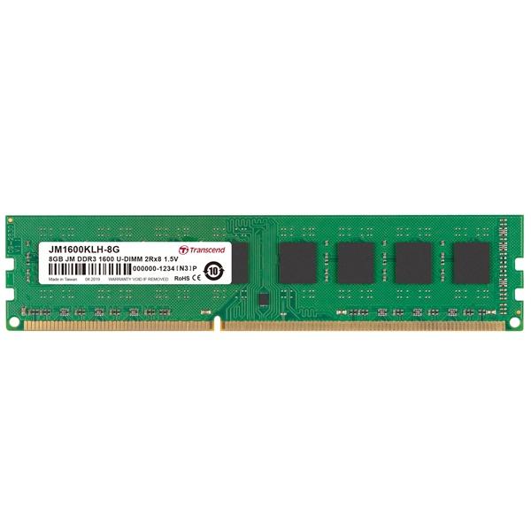 DDR3 8GB PC3-12800 CL11