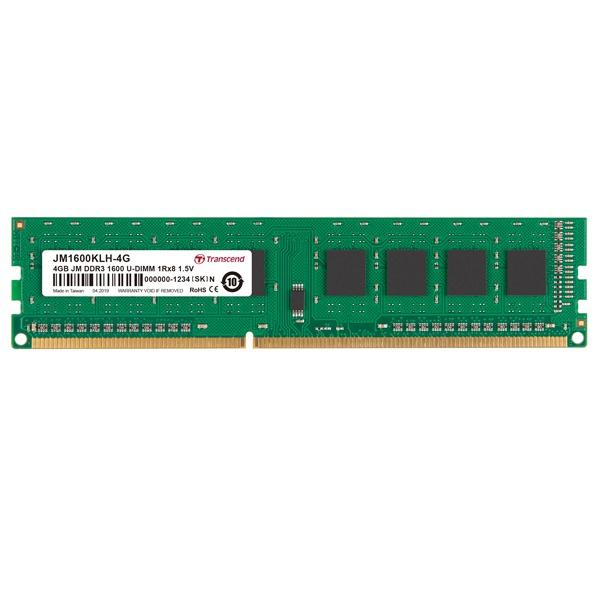 DDR3 4GB PC3-12800 CL11