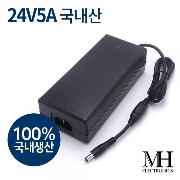 아답터, 220V / 24V 5A [내경2.1~2.5mm/외경5.5mm] 전원 케이블 미포함 [비닐포장]
