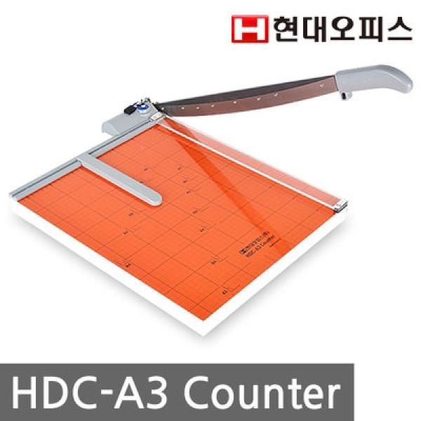 재단기 HDC-A3 Counter