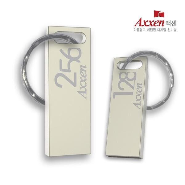 USB, U40 Bullet [USB 2.0] [메탈실버/8GB]