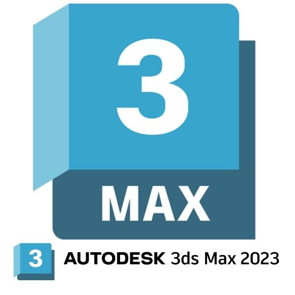 3DS MAX [기업용/라이선스/한글] [3년 사용][갱신]