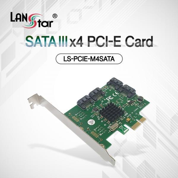 랜스타 LS-PCIE-4SATA (SATA카드/PCI-E/4포트)