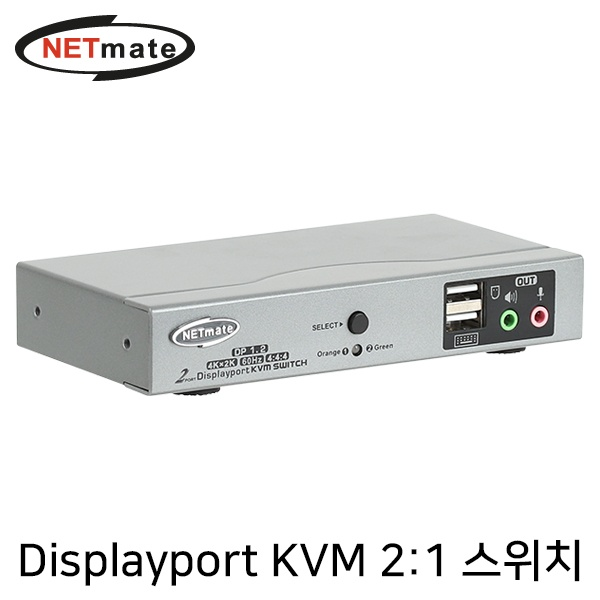 NETmate NM-DKD02C [KVM스위치/2:1/케이블 포함]