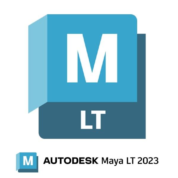 Maya LT [기업용/라이선스/영문] [1년사용][신규]