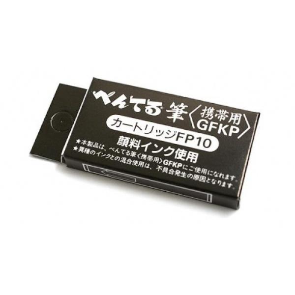 포켓 브러쉬펜 GFKP [제품선택] 리필(FP10-A/4개입) R42824