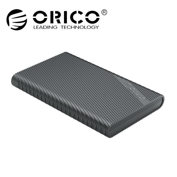 오리코 2521U3 [2.5 외장케이스/SATA3지원/USB3.0/UASP지원] [블랙]
