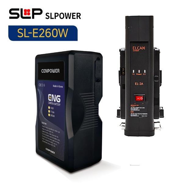 SL-E260W 배터리 1개 + 엘칸 2구 충전기 세트/방송영상장비세트