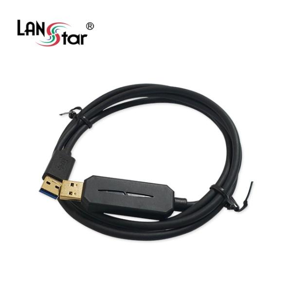 USB3.0 KM데이터 통신 컨버터 케이블 [LS-COPY30]