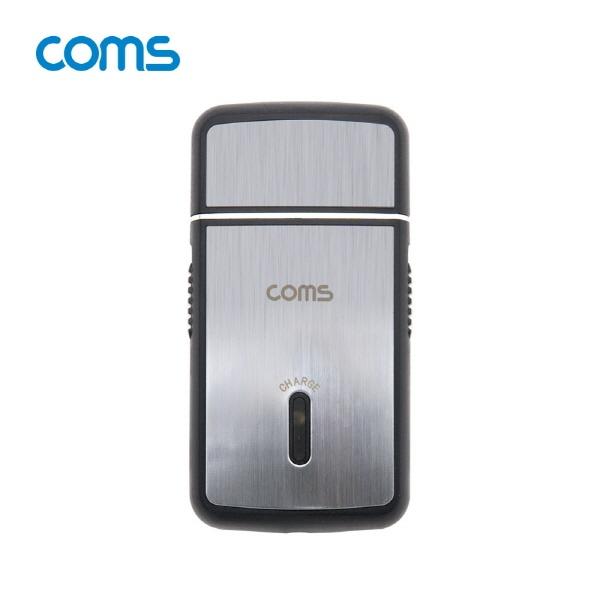 IF256 Coms USB 면도기(1중날)  초밀착 초슬림 면도 / 생활방수(물세척)