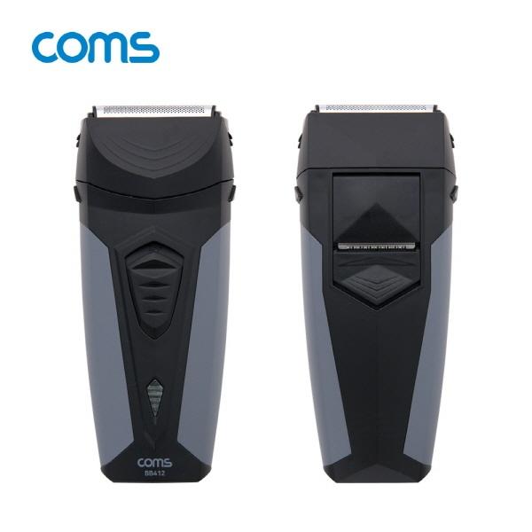 BB412 Coms USB 면도기(3중날)  초밀착 초슬림 면도 / 생활방수(물세척)