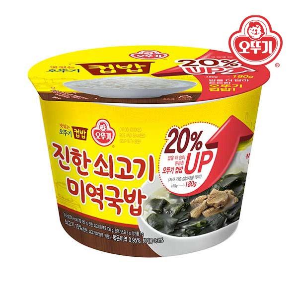 컵밥 진한쇠고기미역국밥(증량) 314g 12개(한박스)