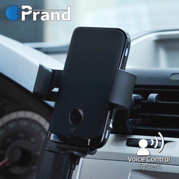프랜디 차량용 무선 고속 충전기 거치대 C18 스마트폰 핸드폰