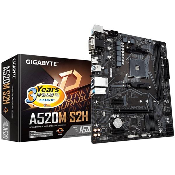 A520M S2H 듀러블에디션 피씨디렉트 (AMD A520/M-ATX)