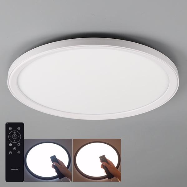 LED 원형 방등 50W 엣지 리모컨 형광등