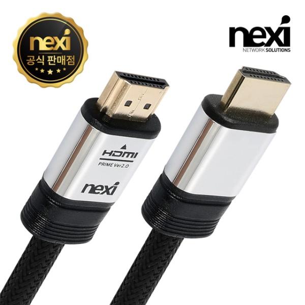 넥시 HDMI 샤이닝블랙 케이블 [Ver2.0] 3M [NX-HDMI20-SB030] [NX966]