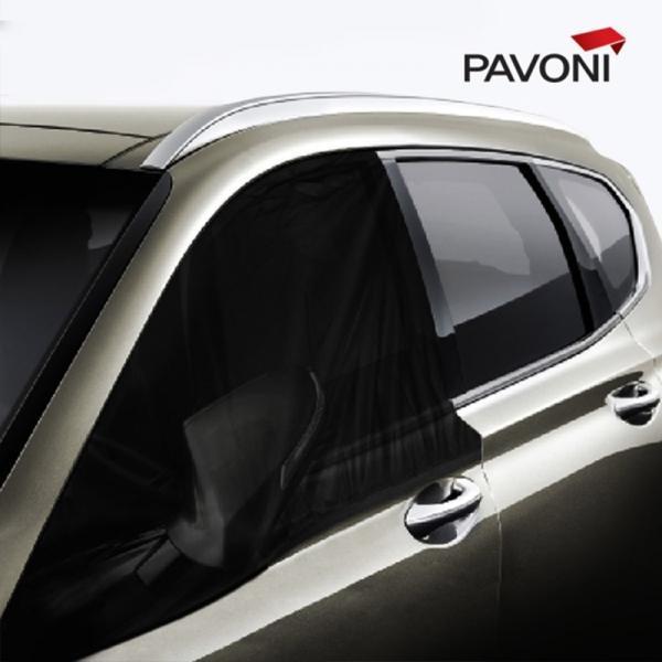 [] 파보니 SUV용 방충망 2P (앞열.뒷열 택1)