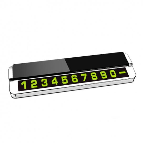 [GTS38410] 메탈 플랫 야광 주차번호판(실버)