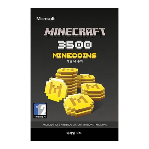 XBOX 마인크래프트 3500 마인코인