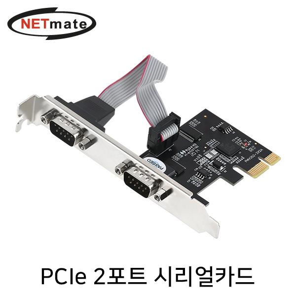 NETmate I-560 (시리얼카드/RS232/PCI-E/2port)