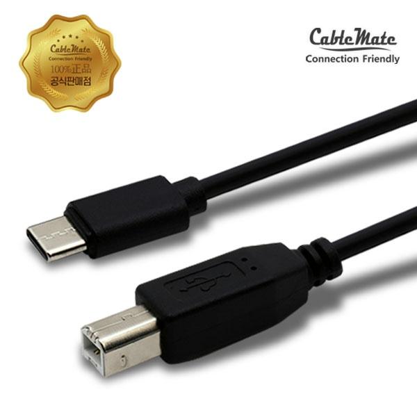 케이블메이트 USB3.1 C타입 변환 케이블 [CM-BM] [1M/CM-CB001]