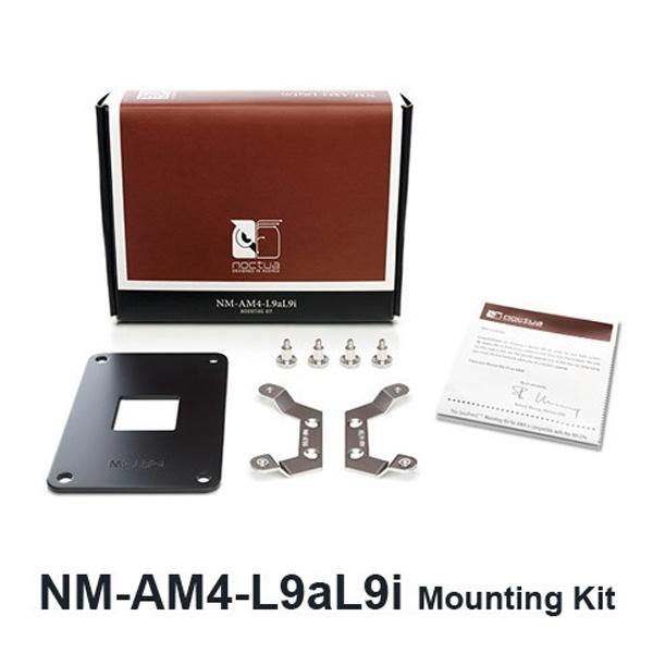 Noctua NM-AM4-L9aL9i