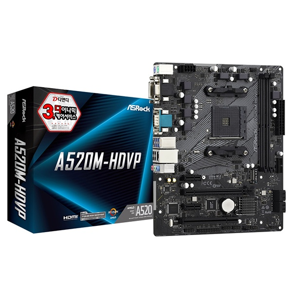 A520M-HDVP 디앤디컴 (AMD A520/M-ATX)