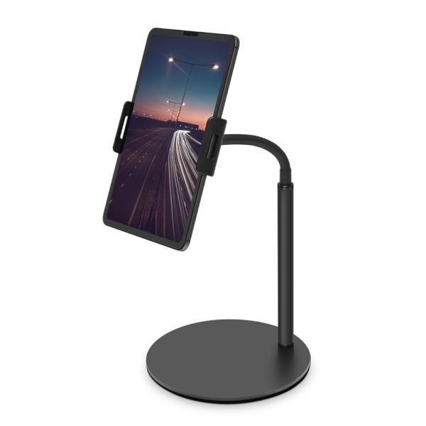 [(주)에이비엘코리아] ABSL V6 태블릿 거치대 탁상용 핸드폰 스탠드 [제품 선택] [블랙]
