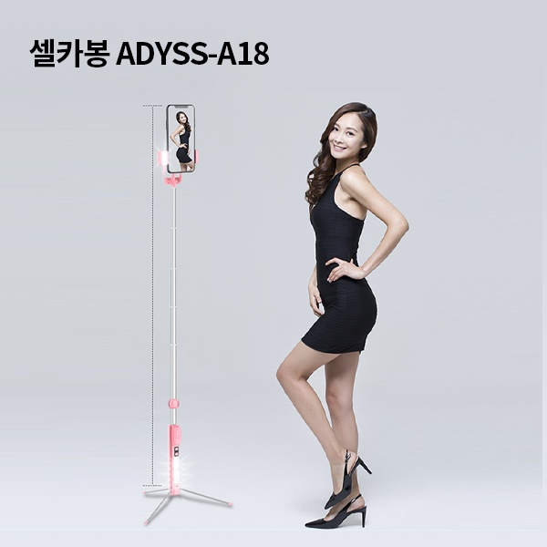 RRP ADYSS-18 LED조명 셀카봉 160cm [색상 선택] [화이트]