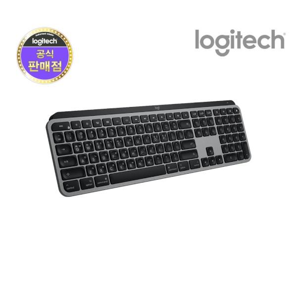 무선.블루투스 키보드, MX Keys for Mac (MX 키즈 포 맥) [블랙]