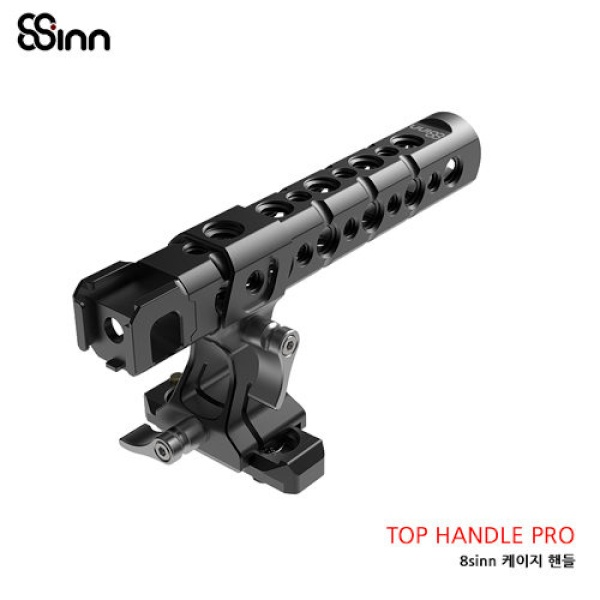 8SINN TOP HANDLE PRO 핸들 프로