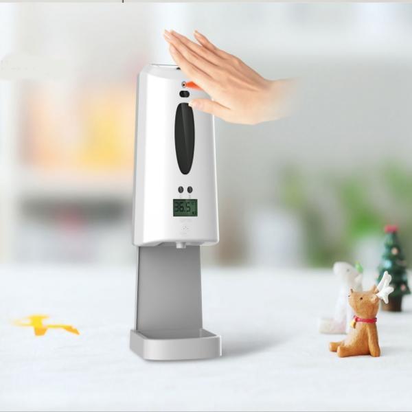 자동 체온 측정&손 소독 디스펜서 Mi-SC08KC