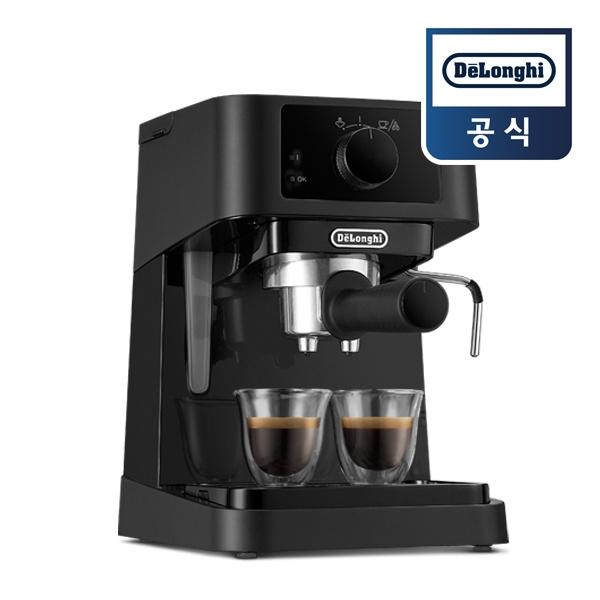 반자동 커피머신 EC230.BK