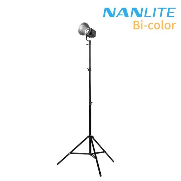 [NANLITE ] 포르자60B 원스탠드세트