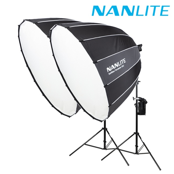 [NANLITE ] 포르자 200 파라볼릭150 소프트박스 투스탠드 세트