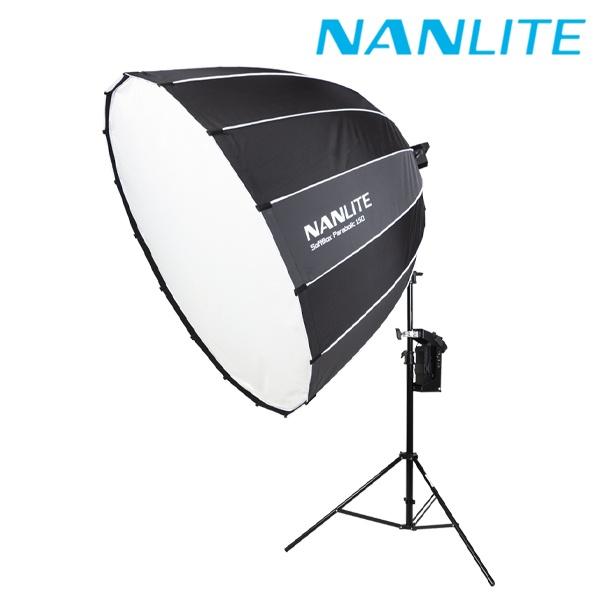 [NANLITE ] 포르자 200 파라볼릭150 소프트박스 원스탠드 세트
